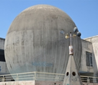 Community Science Centre & Planetarium