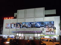 Cinema In Rajkot City