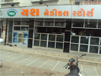 Medicals Stores In Rajkot City